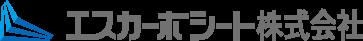 エスカーボシート株式会社◆シート押出成形・フィルム押出成形